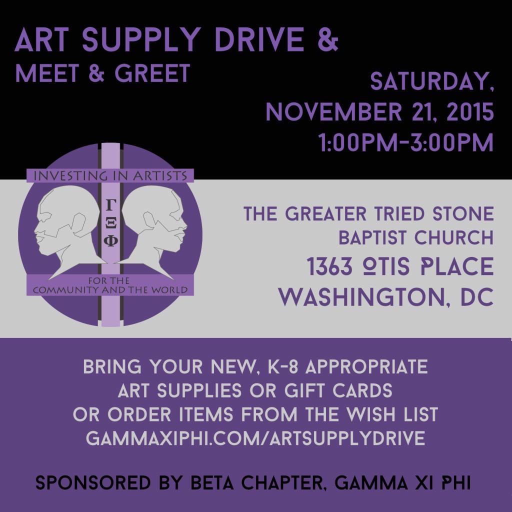 2015 art supply drive